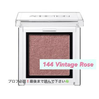ADDICTION - 即完売 限定 新品 フィルム未開封 144 vintage rose