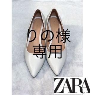 ザラ(ZARA)の美品!ZARAホワイトパンプス 26cm(ハイヒール/パンプス)