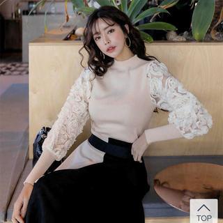 11c801aee225f ディーホリック(dholic)の裾フリル ニット トップス 韓国ファッション ディーホリック (シャツ