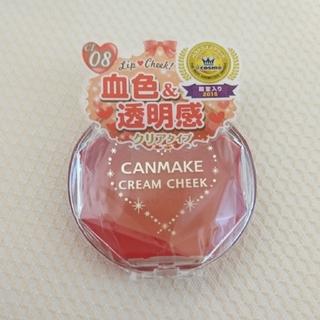 キャンメイク(CANMAKE)のキャンメイク クリームチーク(チーク)
