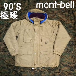mont bell - 90'S mont-bell エクセロフト 極暖 中綿ダウン マウンテンパーカー