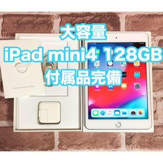 iPad - 大容量 iPad mini4 128GB wifiモデル 付属品完備