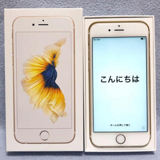 iPhone - iPhone6s 16GB ゴールド SIMロック解除済み