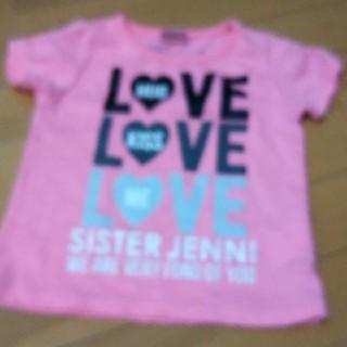 ジェニィ(JENNI)のJENNI  半袖Tシャツ(Tシャツ/カットソー)