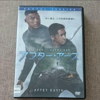 DVD アフター・アース