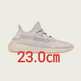 アディダス(adidas)の23.0㎝ adidas yeezy boost 350 v2 Synth(スニーカー)