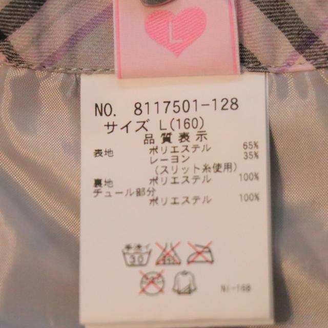 mezzo piano(メゾピアノ)のMezzoPiano スカート 160 キッズ/ベビー/マタニティのキッズ服 女の子用(90cm~)(スカート)の商品写真
