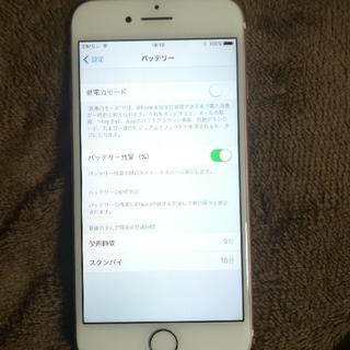 iPhone - iPhone7(^^)美品!(早く売りたいのでラスト最終値下げ!)