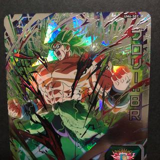 ドラゴンボール - ドラゴンボールヒーローズ ブロリーBR UM6-SEC