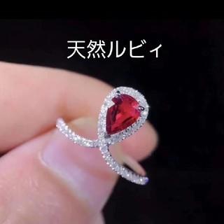 ♡天然ルビィリング(リング(指輪))