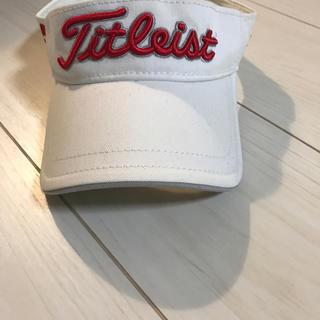 タイトリスト(Titleist)のTitleist(サンバイザー)