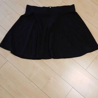 エイチアンドエム(H&M)のスカート(ひざ丈スカート)