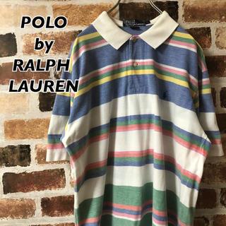 ポロラルフローレン(POLO RALPH LAUREN)の[ RALPH LAUREN ] カラフルボーダーポロシャツ 個性的カラー(ポロシャツ)