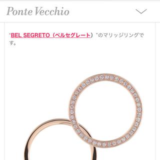ポンテヴェキオ(PonteVecchio)のポンテヴェキオ  K18 フルダイヤ リング(リング(指輪))