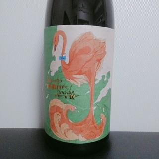 希少焼酎《限定》フラミンゴオレンジ1.8L/国分酒造(鹿児島県) 安田(焼酎)