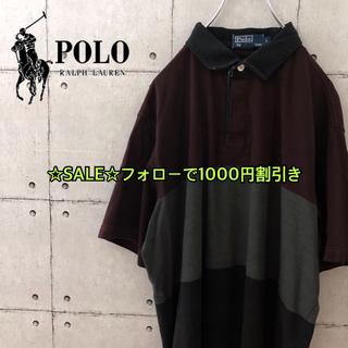 ポロラルフローレン(POLO RALPH LAUREN)の【超レア】90s ポロラルフローレン ラガーシャツ レアカラー(ポロシャツ)