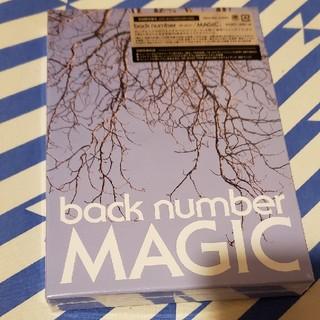 バックナンバー(BACK NUMBER)のback number 6th album 「MAGIC」初回限定版B(ポップス/ロック(邦楽))