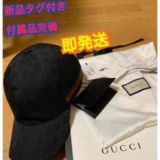 グッチ(Gucci)のXLサイズ GUCCI グッチ baseball cap ベースボール キャップ(キャップ)
