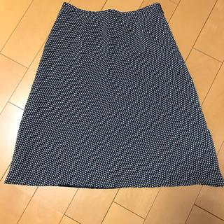 ニジュウサンク(23区)の膝丈スカート(ひざ丈スカート)