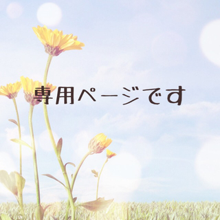 瑛一様 専用 サンキューカード 60枚 ロロちゃんブルー 少し厚め(カード/レター/ラッピング)