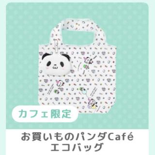 ラクテン(Rakuten)のお買いものパンダ  限定 エコバッグ(キャラクターグッズ)
