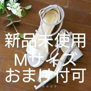 menue クロスストラップ チャンキーヒール サンダル 【値下げしません】(サンダル)