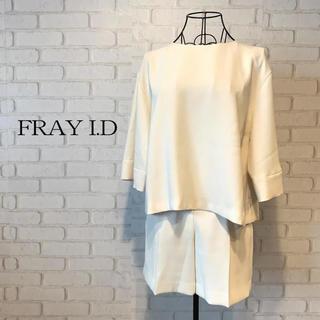 FRAY I.D - 【美品】 FRAY I.D スリーブコンビネゾン キュロット