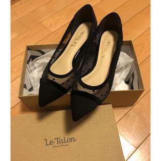 ルタロン(Le Talon)のLe  Talon  ポインテッドドットチュールコンビフラット(バレエシューズ)
