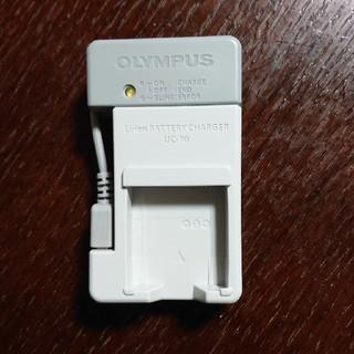オリンパス(OLYMPUS)のOLYMPUS USBバッテリーチャージャー(バッテリー/充電器)