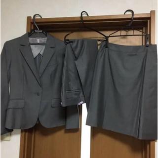 THE SUIT COMPANY - 美品 スーツカンパニー 3点セット