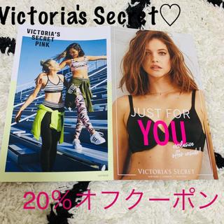 ヴィクトリアズシークレット(Victoria's Secret)の最新 VS クーポン 新品未使用 コード8つ分(ショッピング)