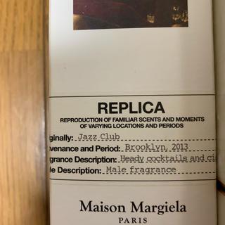 マルタンマルジェラ(Maison Martin Margiela)のMaisonマルジェラ 香水(ユニセックス)