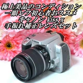 Canon - ★極上コンディション★一眼レフ初心者おススメ★キャノン kiss x
