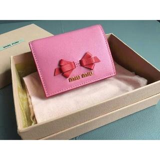 miumiu - MIUMIU ラブレター 折りたたみ 財布 中古品