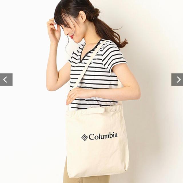 Columbia(コロンビア)のColumbia bag メンズのバッグ(ショルダーバッグ)の商品写真
