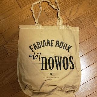 Fabiane Roux - 67nowos nowos ショッパー ショッピングバッグ トートバッグ
