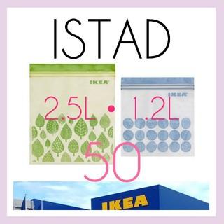 イケア(IKEA)の【IKEA】ISTAD ジップロック 中 *50枚+3枚*(収納/キッチン雑貨)