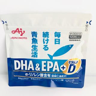 アジノモト(味の素)の味の素 DHA &EPA +ビタミンD(その他)