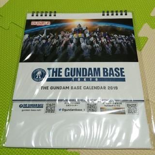 バンダイ(BANDAI)のガンダムベース カレンダー(その他)