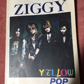 ZIGGY   YELLOW   POP バンドスコア(ポピュラー)