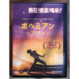 美品 ボヘミアン・ラプソディ DVD