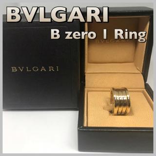 ブルガリ(BVLGARI)のブルガリ ビーゼロワン リング YG 3バンド 仕上げ済(リング(指輪))