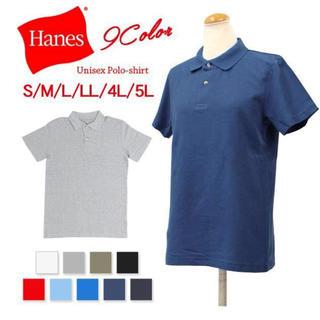 ヘインズ(Hanes)の新品 ヘインズ Hanes メンズ BIGサイズ 鹿の子 ポロシャツ 赤  5L(ポロシャツ)