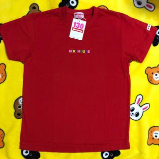 ミキハウス(mikihouse)のMIKI HOUSE☆Tシャツ130(Tシャツ/カットソー)