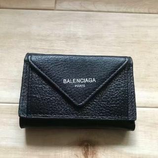 Balenciaga - バレンシアガ 三つ折り財布