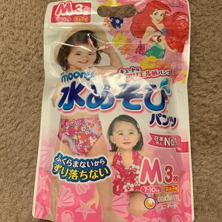 ユニチャーム(Unicharm)の水あそびパンツ 水遊びパンツ 女の子用 Mサイズ 3枚 ムーニー(ベビー紙おむつ)
