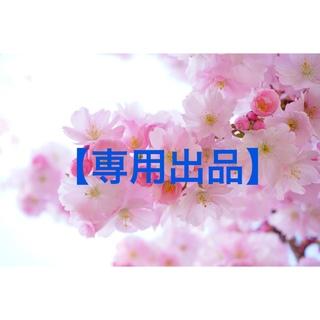 マクロス(macros)の【当時品】マクロスF シェリル ポストカードセット(カード)