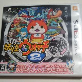 ニンテンドー3DS(ニンテンドー3DS)の任天堂3DS 妖怪ウォッチ元祖2(携帯用ゲームソフト)