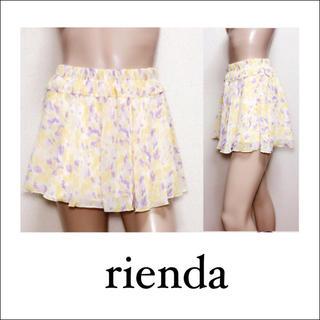 リエンダ(rienda)のrienda インナー付 シフォンスカート♡ダズリン セシルマクビー INGNI(ミニスカート)