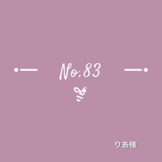 りあ様(つけ爪/ネイルチップ)